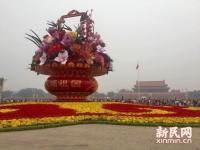 2016年北京国庆花坛效果图抢先看(沿长安