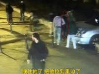 北京高中生街头抢劫过程实拍 15人分工明