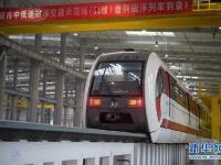 北京地铁S1线2017年通车  车厢内部图曝