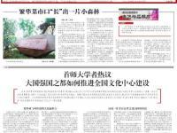 2017年北京11个赏红叶景区介绍 市民赏红