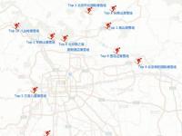 2017年12月23日至12月29日一周北京交通