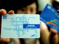 2018年北京最新公交地铁票价暂不调整 相