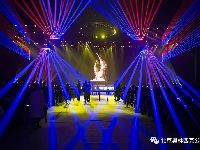 2017首届中国数字化舞美创新科技展时间