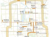 北京17条大街设置黄色禁停标线 违停扣3