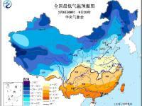 2017年2月8日未来三天全国天气预报:中