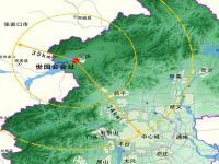 2019北京世园会公路自驾高速指南