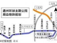 7号线东延最新消息 首座车站已封顶,预