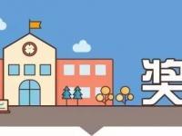 新版北京中小学学生奖励和处分办法实施