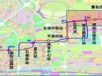 北京地铁3号线一期全线获批 7.1公里长线