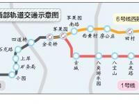 北京地铁6号线西延最新消息:苹果园以东