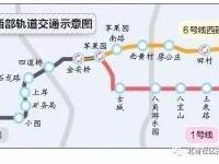 北京地铁6号线西延年底先通4站 8号线20