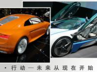 2018北京国际新能源车展(时间+地点+亮