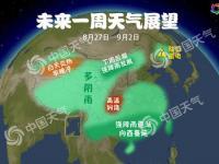 2018年8月27日全国天气预报:华南强降雨