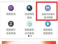 北京12333官网app下载入口