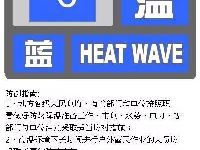 6月24日至6月30日一周北京天气预报
