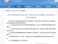 2019年7月1日起北京公积金月缴存额上下
