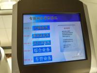 北京各区车管服务站地址及办理业务范围