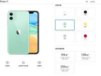 iphone11什么时候上市?什么时候能买?