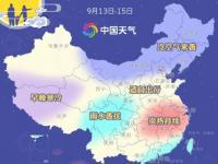 2019中秋全国天气预报:大部天气宜出行