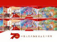 新中国成立70周年纪念邮票什么时候发行