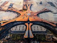北京大兴国际机场正式投运 附大兴机场出