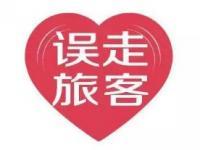 中国联合航空进驻大兴国际机场 误走南苑