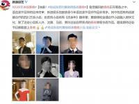 2020央视春晚最新消息(不断更新中)