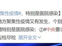 广州核酸检测最新消息(不断更新)