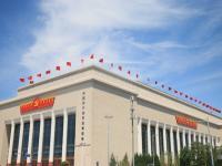 中國共產黨歷史展覽館要門票嗎?