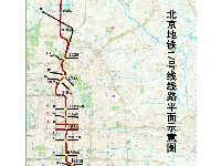 北京地铁17号线最新线路图