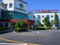 延庆中医院公开招聘14名专业技术人员(附