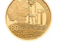中国能工巧匠金银纪念币长春销售网点