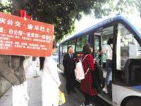 重庆特需公交新线路汇总(持续更新)