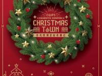 2017重庆圣诞节商场打折信息汇总