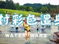 2018云林天乡彩色湿身跑时间、地点、游