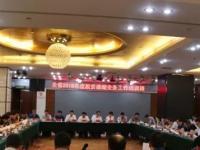 湖南省脱贫县名单汇总(持续更新)