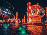2020步步高梅溪国际灯展详情(时间+地址