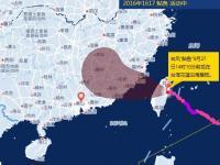 """台风""""鲇鱼""""最新消息:今晨已在福建泉"""