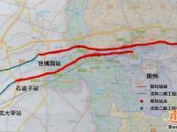 抚顺地铁1号线最新消息(持续更新)