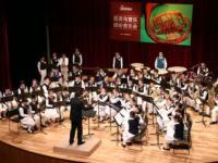 2017年1月13日广州星海音乐厅演出信息一