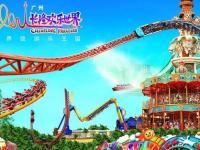 2016年12月31日广州长隆欢乐世界开园时