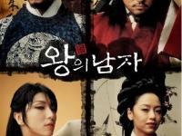 韩国好看的男男同性恋电影大全(历年推