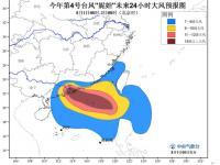 2016年第4号台风妮妲对广东影响 大风暴