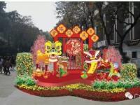 广州文化公园2017春节迎春花灯会游玩攻