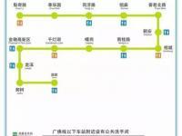 广州地铁哪个站有厕所?2020最新广州地