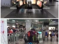 10月16日-24日体育中心站、杨箕站2台扶