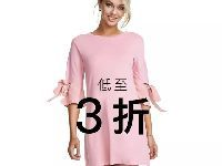 """10月19日起中华广场""""6IXTY8IGH"""