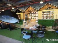 广州24小时图书馆——缘创咖啡图书馆全