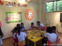 广州海珠儿童公园母婴室于2017年10月29