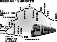 2017年广州有轨电车1号线线路图一览